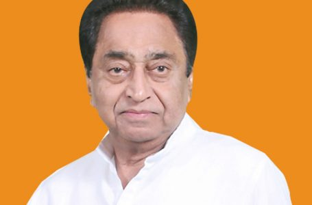 FIR filed against Kamal Nath for spreading Misleading information on Covid19 as Indian Corona
